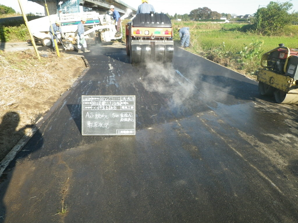 電力管路工事道路復旧舗装②