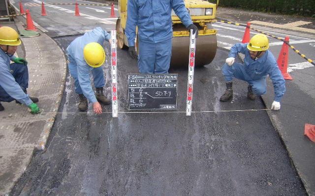 電力管路工事道路復旧舗装①