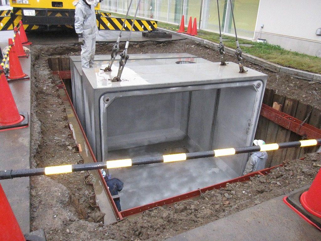 防火水槽設置工事②